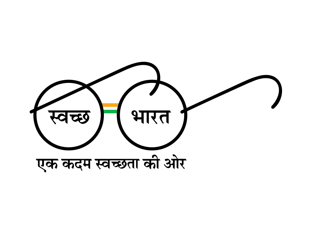 Swach Bharat_Preview
