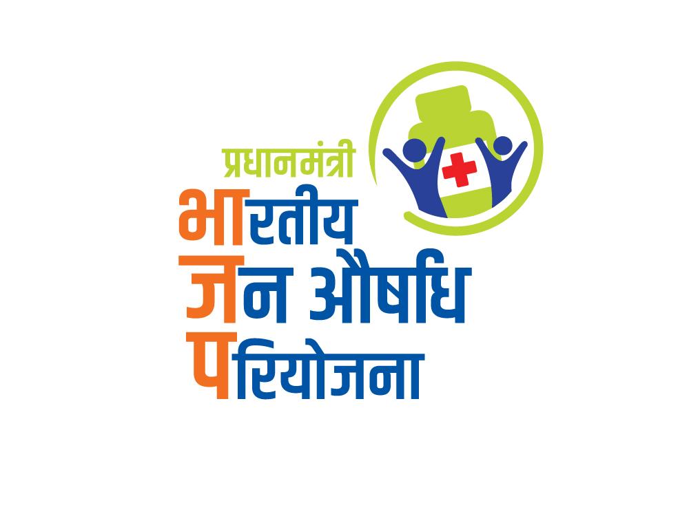 pradhan-Mantri-Jan-Aushadhi-Logo-01